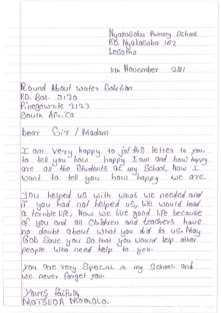 Another letter from a scholar of Nyakosoba Primary School
